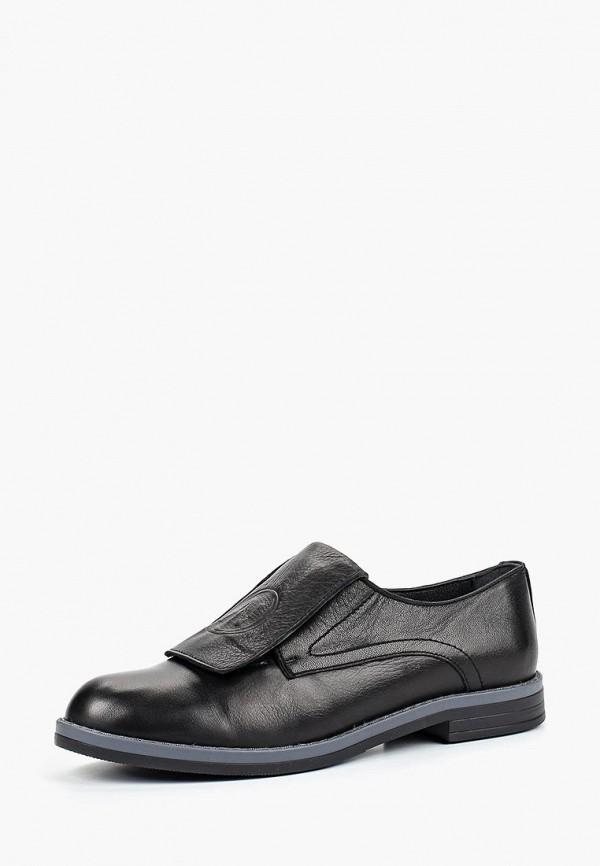 Купить Ботинки Alessio Nesca, MP002XW19BT7, черный, Осень-зима 2018/2019