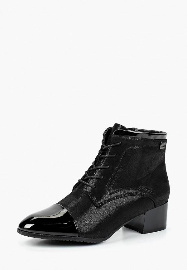Купить Ботинки T.Taccardi, MP002XW19CDU, черный, Осень-зима 2018/2019