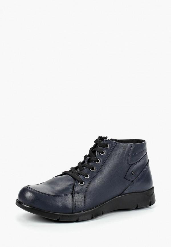 Ботинки Alessio Nesca Alessio Nesca MP002XW19CE9 ботинки alessio nesca alessio nesca mp002xm23q68