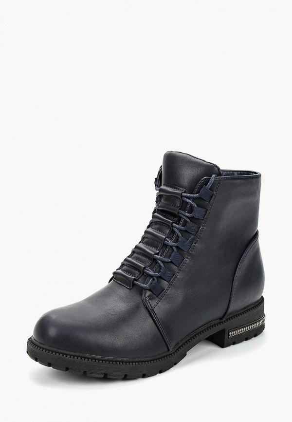 Купить Ботинки T.Taccardi, MP002XW19CGF, синий, Осень-зима 2018/2019