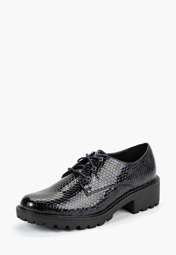 Купить Ботинки T.Taccardi, MP002XW19CI4, синий, Осень-зима 2018/2019