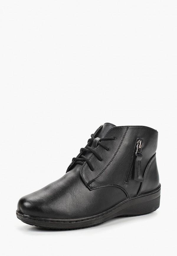 Ботинки Kynuria