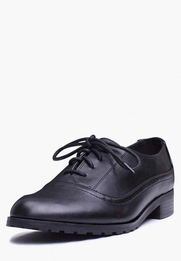 Ботинки T.Taccardi, mp002xw19czs, черный, Осень-зима 2018/2019  - купить со скидкой