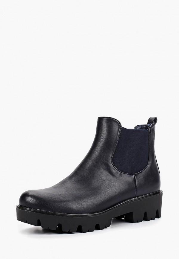 Купить Ботинки T.Taccardi, MP002XW19D4W, синий, Осень-зима 2018/2019