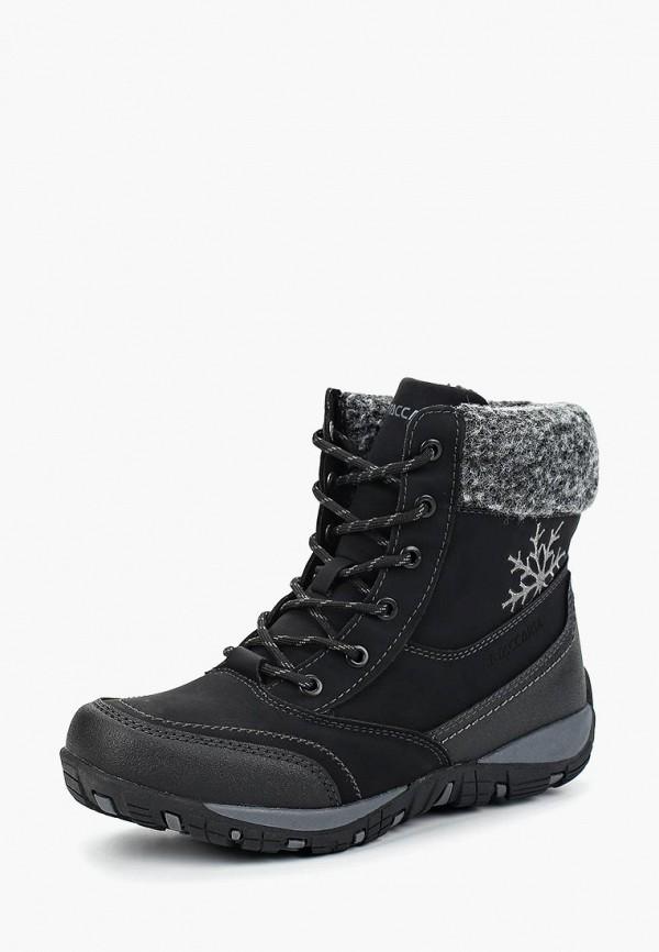 Трекинговые ботинки T.Taccardi