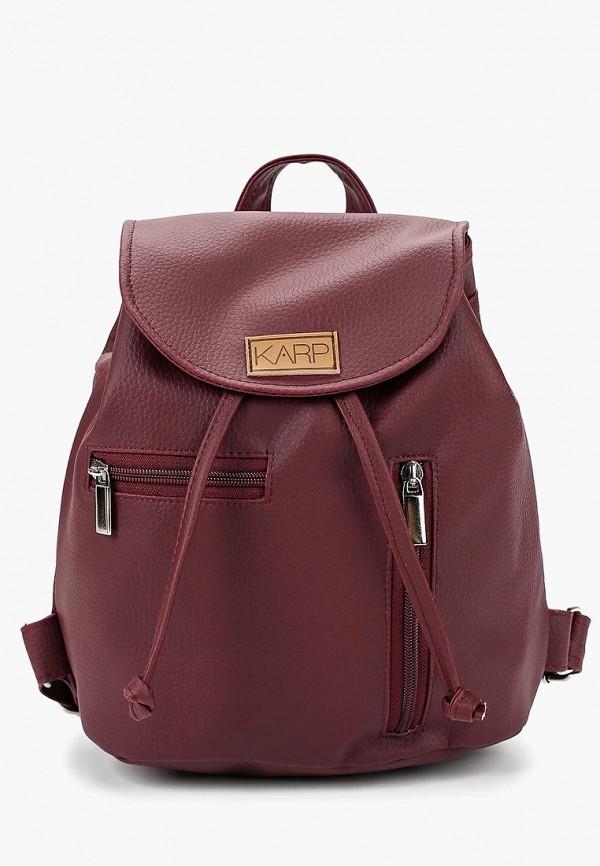 Рюкзак Karp Karp MP002XW19DBF рюкзак karp karp mp002xw1hb08