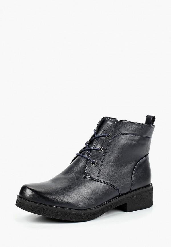 Купить Ботинки T.Taccardi, mp002xw19dl7, синий, Осень-зима 2018/2019