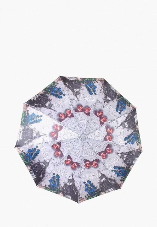 Зонт складной Lorentino Lorentino MP002XW19EFP зонт складной lorentino lorentino mp002xw19efg