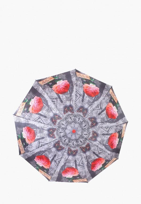 Зонт складной Lorentino Lorentino MP002XW19EFQ зонт складной lorentino lorentino mp002xw19efg