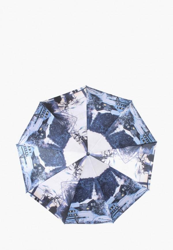 Зонт складной Lorentino Lorentino MP002XW19EFV зонт складной lorentino lorentino mp002xw19efg