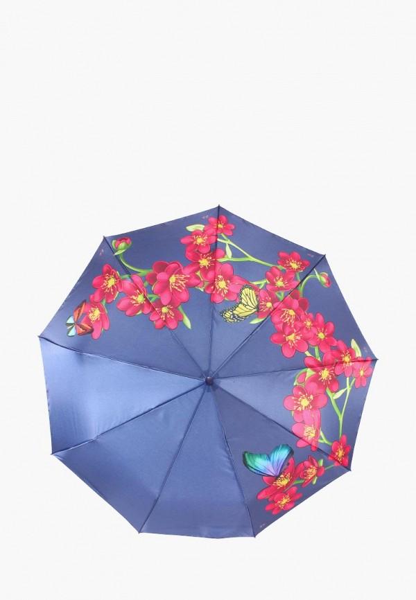 Зонт складной Lorentino Lorentino MP002XW19EFZ пончо lorentino королева виктория