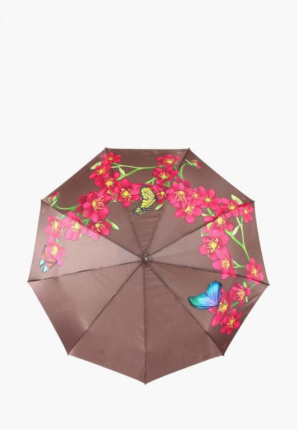 Зонт складной Lorentino Lorentino MP002XW19EG5 зонт коричневый купить