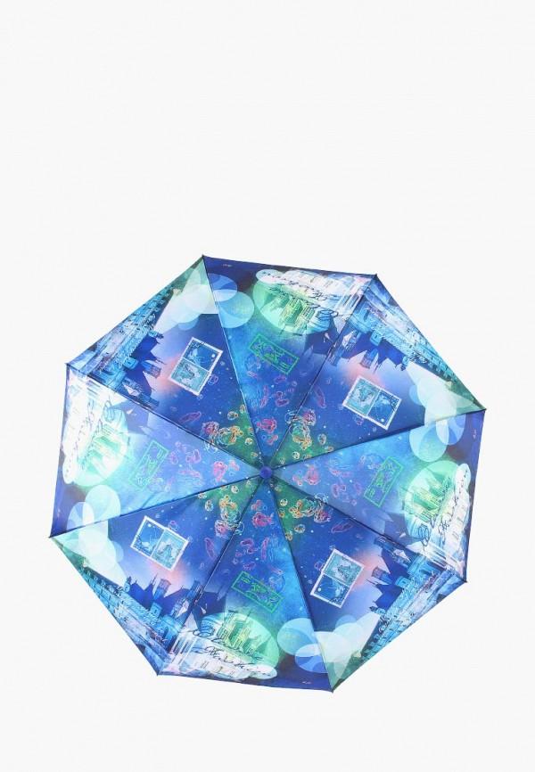 Зонт складной Lorentino Lorentino MP002XW19EGA зонт складной lorentino lorentino mp002xw19efg