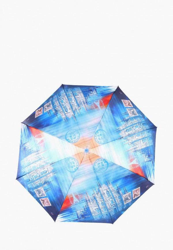 Зонт складной Lorentino Lorentino MP002XW19EGB