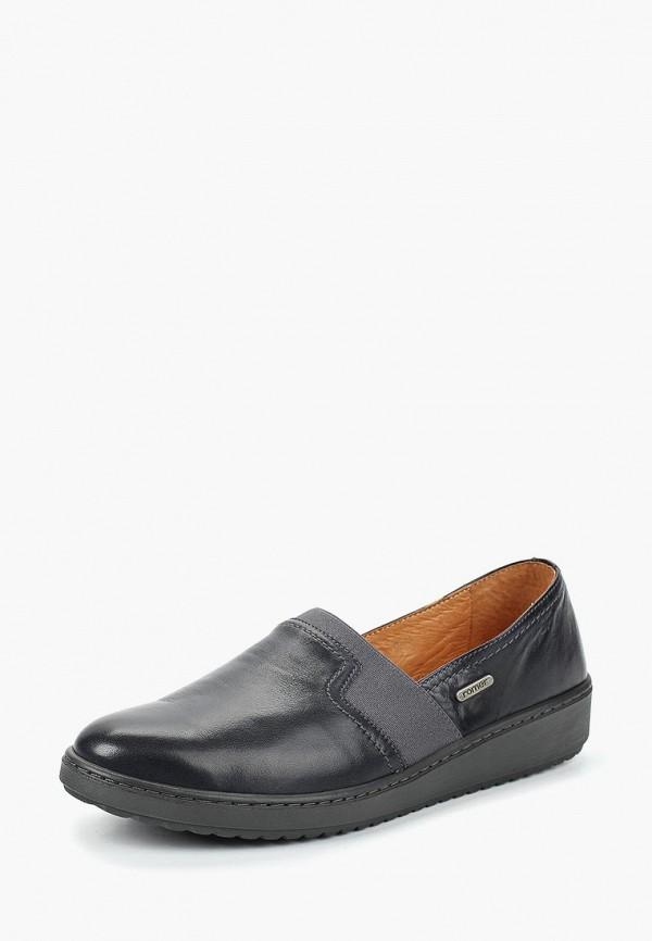 женские туфли romer, синие