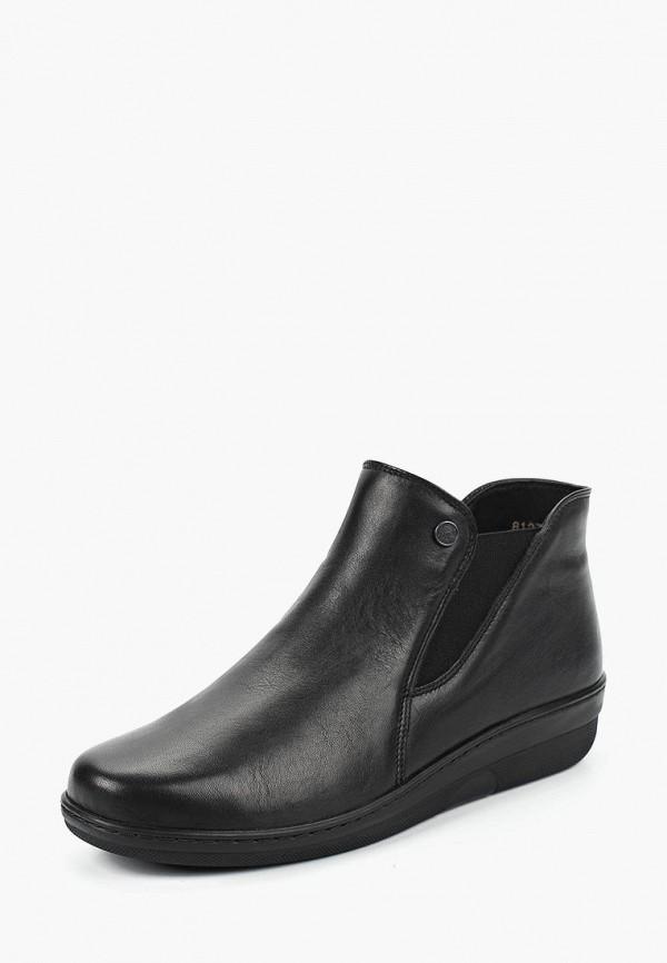 Купить Ботинки Romer, MP002XW19EMW, черный, Осень-зима 2018/2019