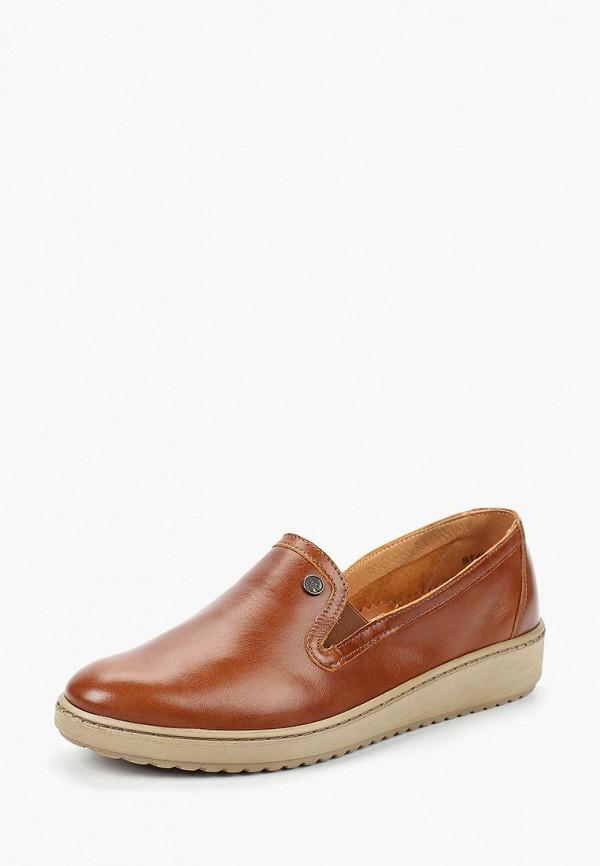 женские туфли romer, оранжевые