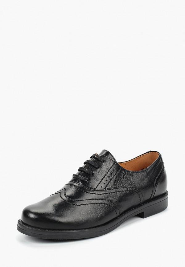 Купить Ботинки Romer, MP002XW19F6L, черный, Осень-зима 2018/2019