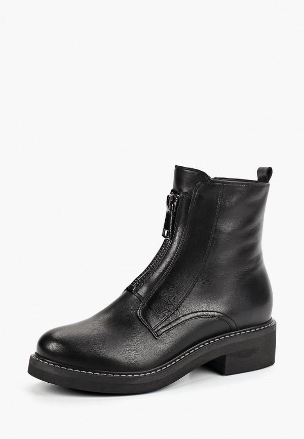 Ботинки Dolce Vita Dolce Vita MP002XW19F89 цена