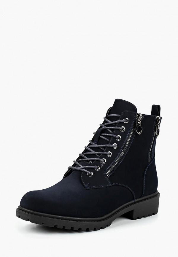 Купить Ботинки T.Taccardi, mp002xw19fbh, синий, Осень-зима 2018/2019
