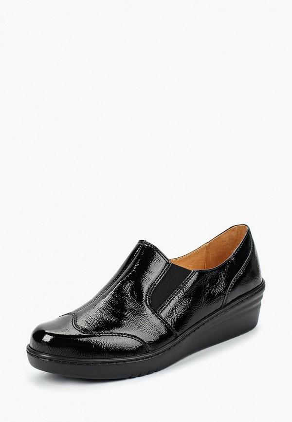 женские туфли romer, черные