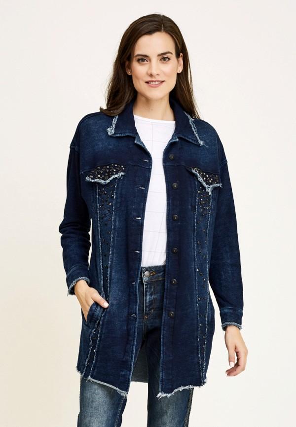 Куртка джинсовая DSHE DSHE MP002XW19FSA