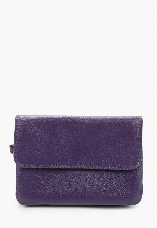 женский кошелёк zavtra, фиолетовый