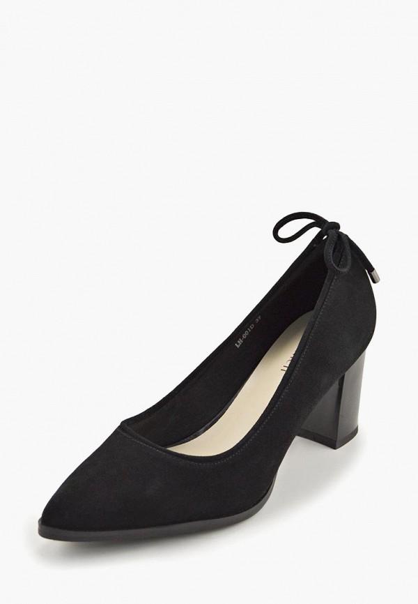 женские туфли libellen, черные