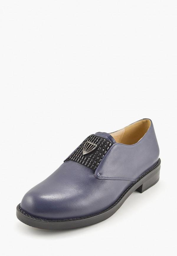 женские ботинки libellen, синие