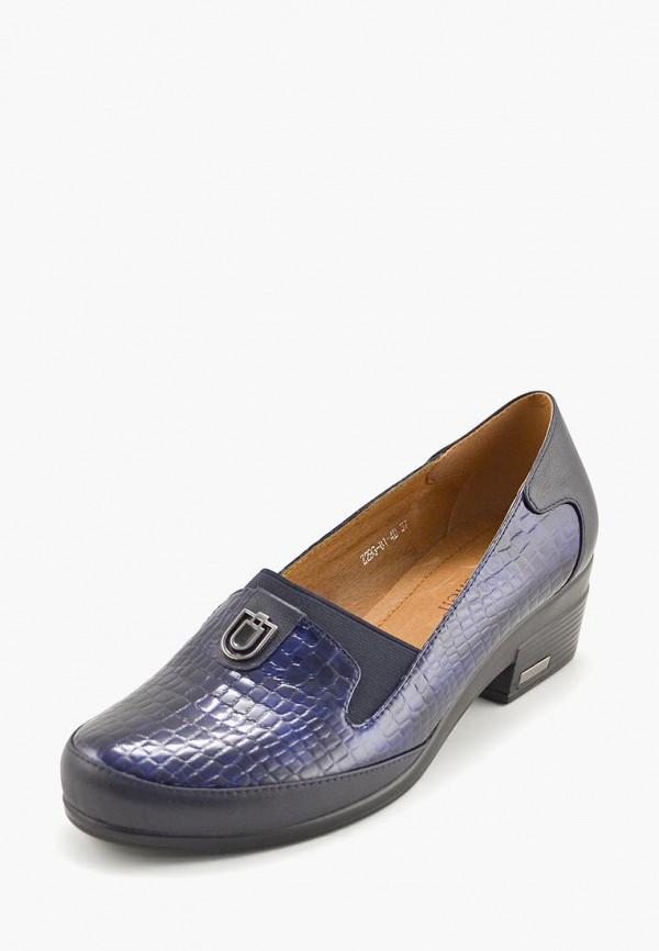 женские туфли libellen, синие