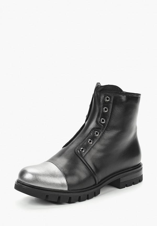 Ботинки Dolce Vita Dolce Vita MP002XW19H67 цена