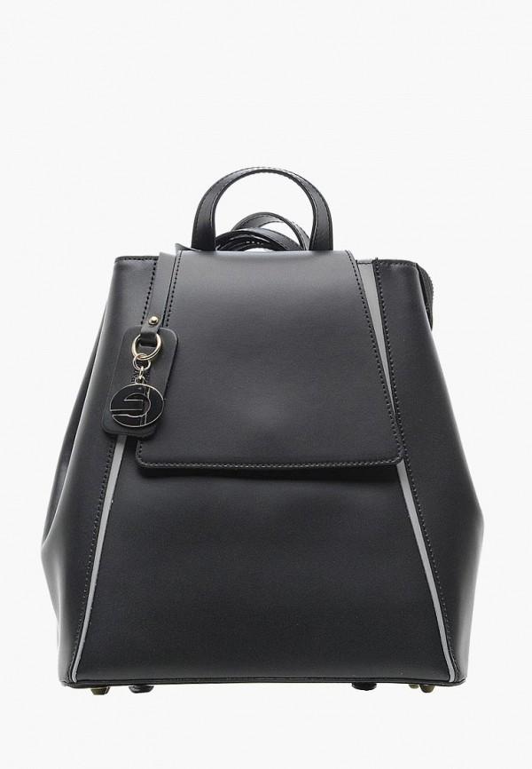 Рюкзак Edmins Edmins MP002XW19HKY цена и фото