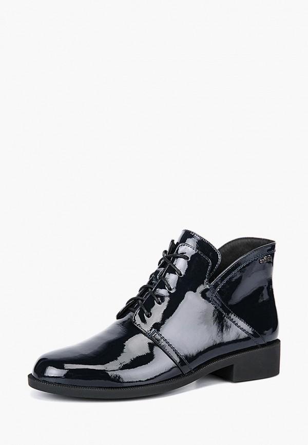 Ботинки Lisette Lisette MP002XW19IBF цены онлайн