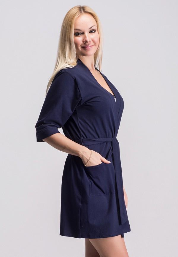 женский халат mianagreen, синий