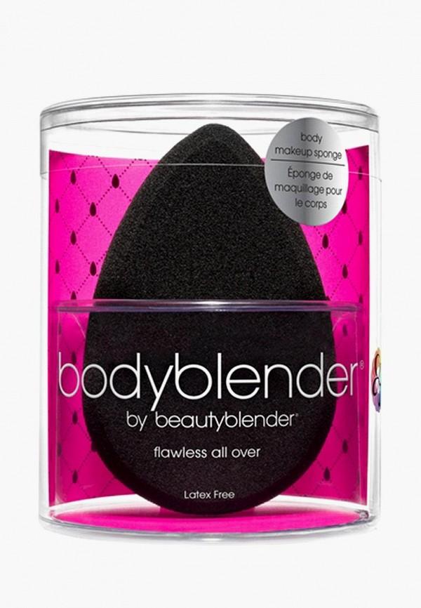 Купить Спонж для макияжа beautyblender, body.blender, mp002xw1a99l, черный