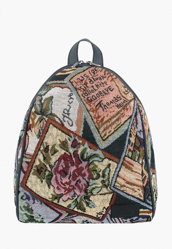 мужской рюкзак exodus, разноцветный