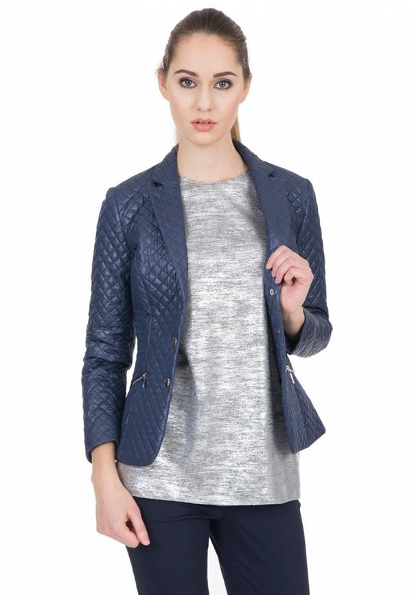 Куртка Bialcon