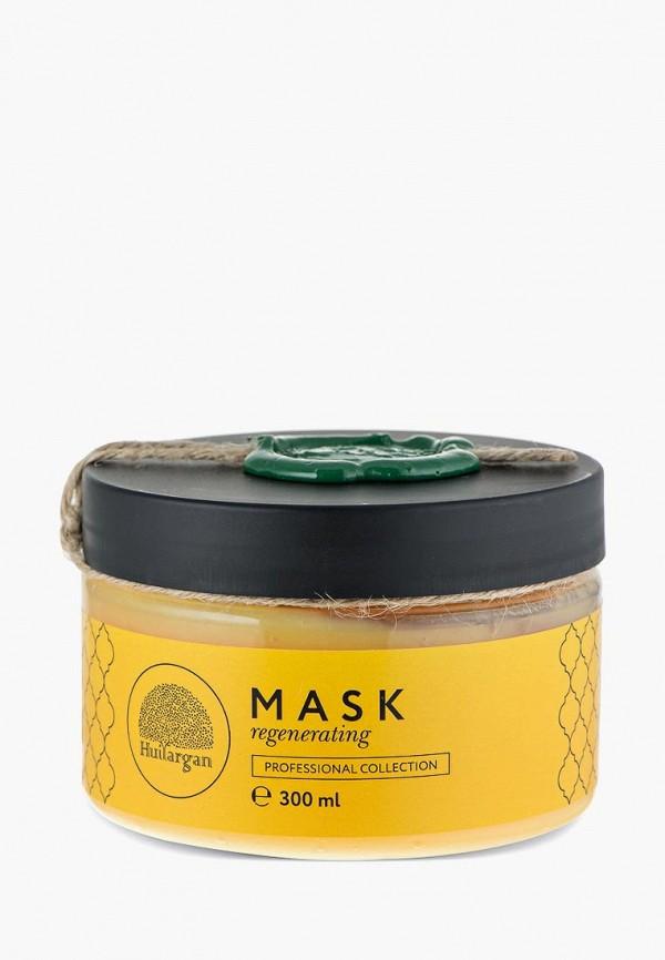 Купить Маска для волос Huilargan, питательная, MP002XW1AEN9, желтый, Весна-лето 2018