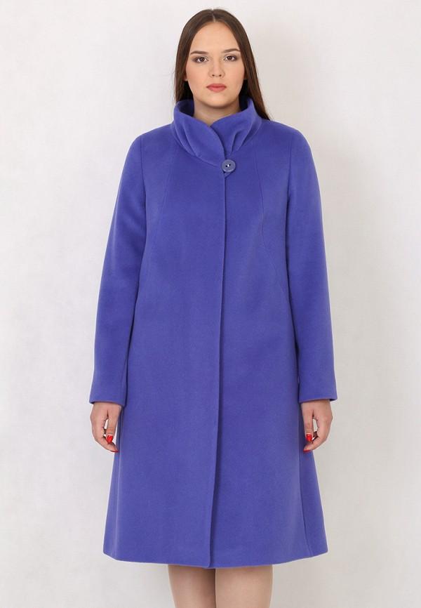 цены Пальто Trifo Trifo MP002XW1AGY7