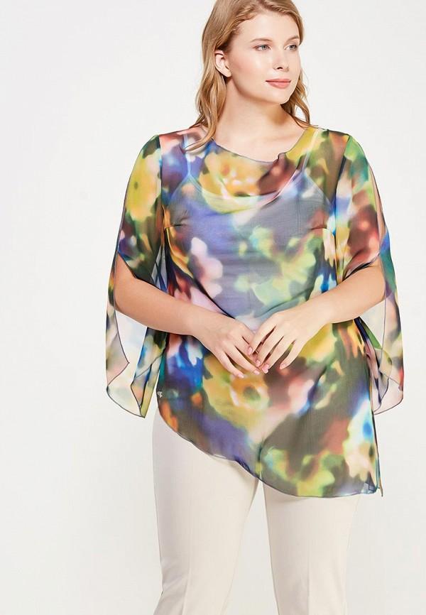 Блуза Larro Larro MP002XW1AHKW блуза larro larro mp002xw1b18b