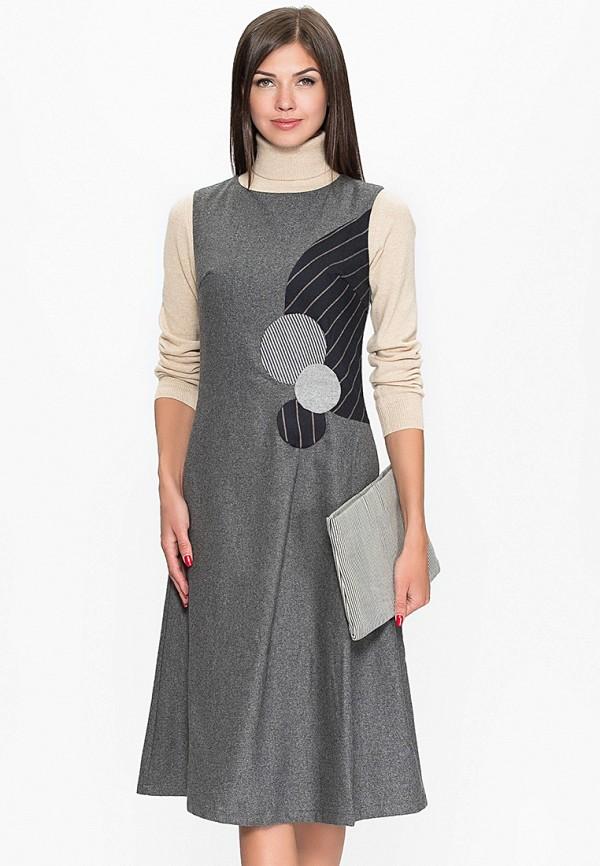 Купить Платье Cavo, mp002xw1aigy, серый, Осень-зима 2017/2018
