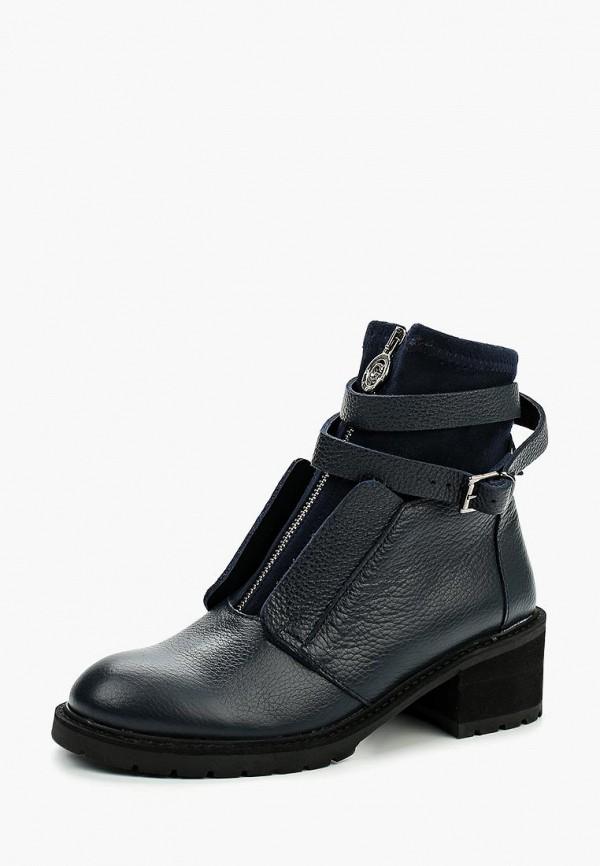 Купить Ботинки GARRO, MP002XW1AKYF, синий, Осень-зима 2017/2018