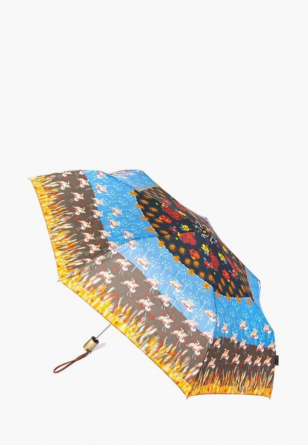 мужской зонт pierre cardin, разноцветный