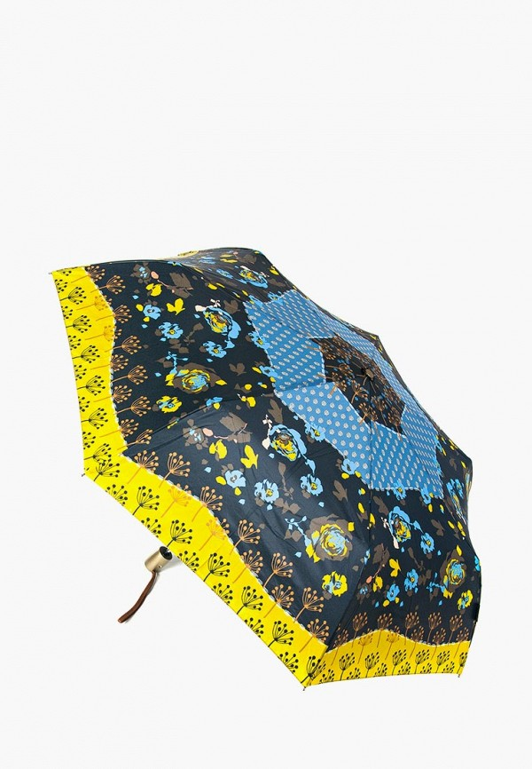 Зонт складной Pierre Cardin