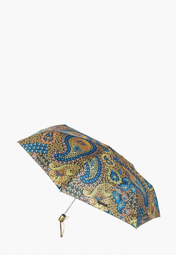 мужской зонт pierre cardin, желтый