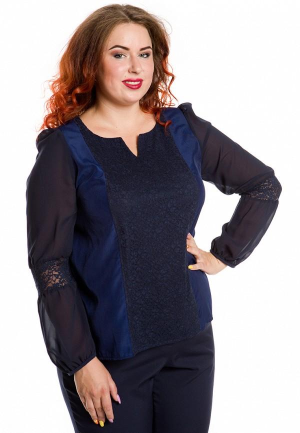 Блуза Luxury Plus Luxury Plus MP002XW1AOCM блуза luxury plus luxury plus mp002xw0ix1l