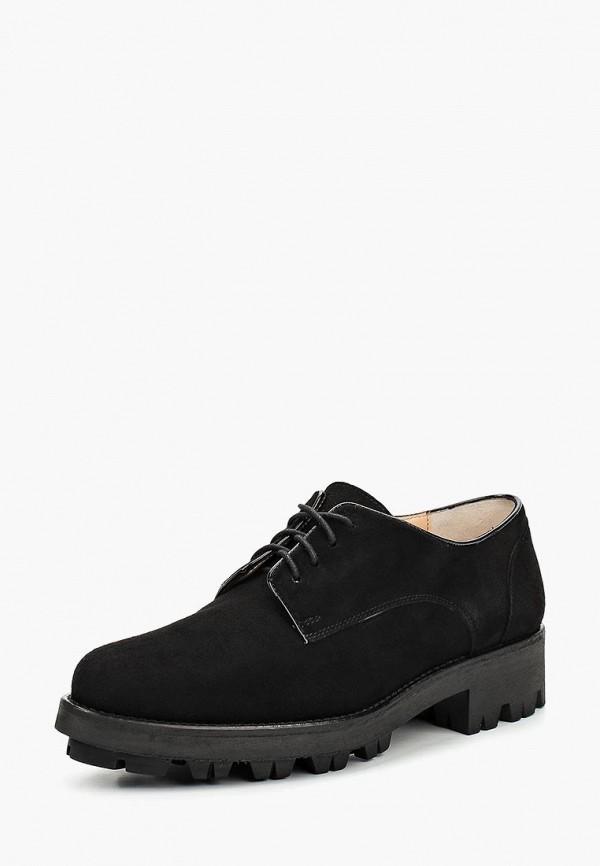 Купить Ботинки Argo, mp002xw1aoql, черный, Весна-лето 2019