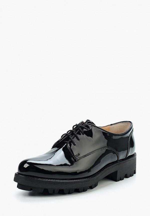 Ботинки Argo Argo MP002XW1AOQM ботинки argo argo mp002xw1aoqk
