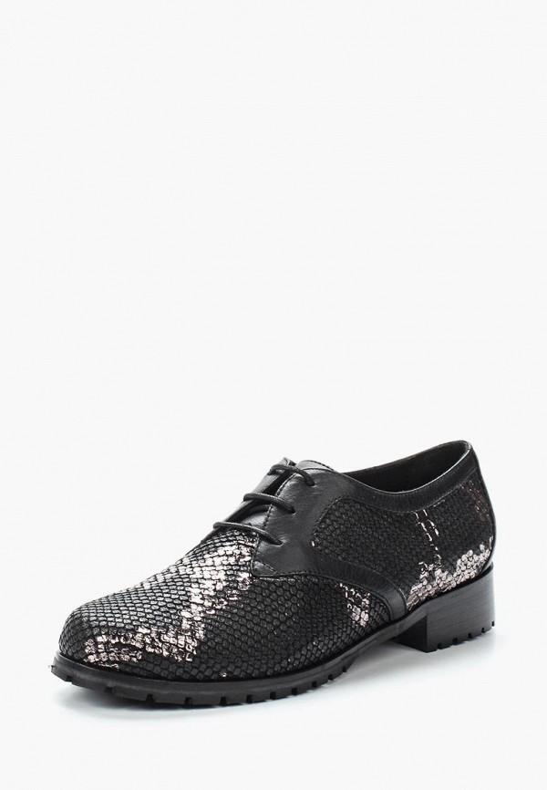 Ботинки Allora Allora MP002XW1AP30