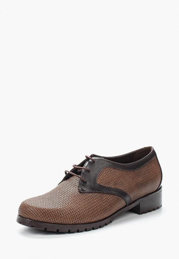 Ботинки Allora Allora MP002XW1AP31